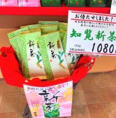 こんにちは!八女茶本舗樹徳庵の内田です。   ついこの間まで寒い寒いなんて言ってたら、 もう暖かいをと通り越して暑いくらいです(^_^;)     さて、例年になく暖かい日が続き、今年の新茶は早いですね!   ... 詳しくは http://yamecha.co.jp/73735/?p=5&fwType=pin