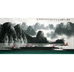 "$339 Chinese Landscape Painting ""Spring Mountain and Lake"" Chinese Paintings and calligraphy for sale"