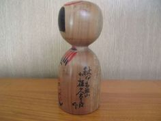 Ogura Kyutaro 小椋久太郎 (1906-1998), Master Ogura Kyushiro, 16 cm, Kijiyama, detail