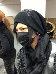 Visual Kei, Baseball Hats, Winter Hats, Japanese, People, Outfits, Musicians, Asia, Style