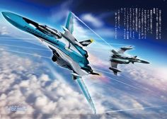 Electric Universe, Robotech Macross, Japanese Anime Series, Great Love Stories, Aircraft Design, Gundam, Airplanes, Industrial Design, Fighter Jets