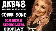 唇に Be My Baby Cover - Kawaii Japanese Anime Schoolgirl Cosplay 2015 Music, Baby Cover, Cover Songs, Be My Baby, Schoolgirl, Kawaii, Cosplay, Japanese, Youtube