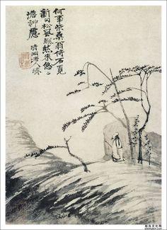 """shotaku: """" Work of Shi Tao (Shih T'ao) (1642-1707?) """""""