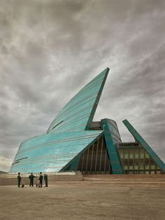 The Kazakhstan Concert Hall