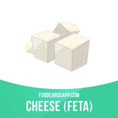 Feta cheese can be made from goat or sheep's milk. Most cheese lovers say the best comes from sheep's milk.  #feta #cheese #fetacheese #food #english #englishlanguage #learnenglish #studyenglish #language #vocabulary #dictionary #englishlearning