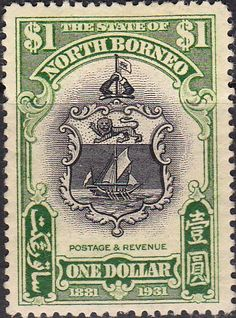North Borneo 1931 Company Fine Mint SG 295 Scott 185 Other Malayan Stamps HERE