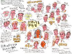 週間山崎絵日和の画像