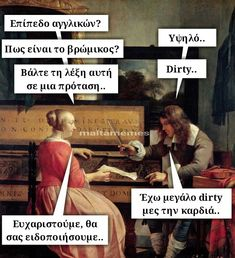 Funny Greek Quotes, Sarcastic Quotes, Funny Quotes, Funny Memes, Hilarious, Jokes, Ancient Memes, Art Memes, Just For Laughs