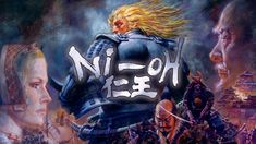 Ni Oh . The Nindo of a blond haired samurai. - http://gameshero.org/ni-oh/