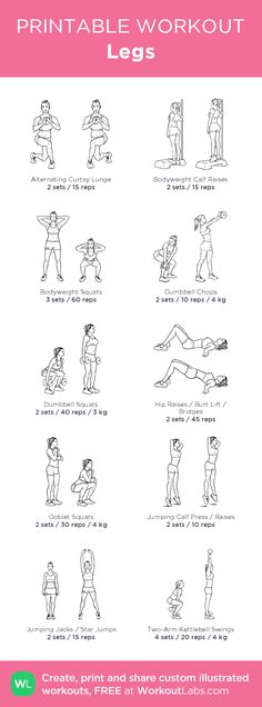 Legs –illustrated exercise plan created at WorkoutLabs.com • Click for a printable PDF and to build your own #customworkout