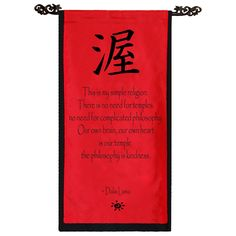 "SMALL SCROLL Dalai Lama -- ""This is my simple religion..."""