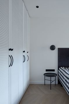 Chic Contemporary Design For A Young Couple