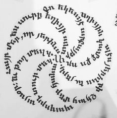 The Art Of Armenian Calligraphy