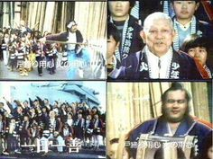 Japanese Wrestling, Showa Period, My Memory, Good Day, Childhood Memories, Pop Culture, Feelings, History, Retro
