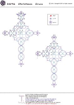 본문 이미지 Needle Tatting Patterns, Crochet Patterns, Tatting Earrings, Tatting Tutorial, Granny Square Crochet Pattern, Crochet Cross, Cross Patterns, Beaded Jewelry Patterns, Tatting Lace