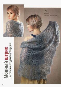 Châle dentelle gris en mohair Voici un joli modèle de châle que j'ai trouvé sur le net - /tricomuse.blogspot.fr - free