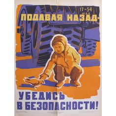 Original Vintage Soviet Driving Poster, 1963, Pay Attention When Backing Up!