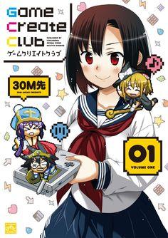Game Create Club 01 (IDコミックス 4コマKINGSぱれっとコミックス) | 30M先 | 本 | Amazon.co.jp