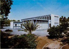 Somali National University Building