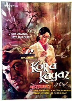 Kora Kaagaz (1974)