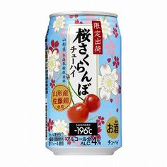 Cherry alcoholic drink