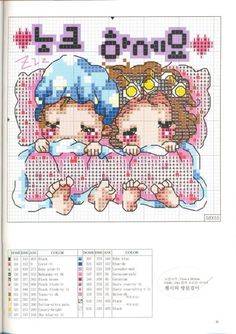 Cross Stitch Family, Tiny Cross Stitch, Cross Stitch Boards, Cross Stitching, Cross Stitch Embroidery, Cross Stitch Patterns, Kawaii, Needle And Thread, Baby Sleep