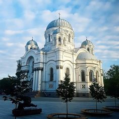 Michael the Archangel's Church. Kaunas Lithuania, St Michael, Mosque, Art And Architecture, Worship, Taj Mahal, Temple, Cathedral, Zen