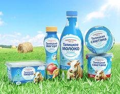 Brandiziac Agency on Behance Milk Packaging, Packaging Design, Branding Design, Yogurt, Creative Posters, Chicken Eggs, Creative Advertising, Banner Design, Product Poster