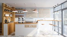 Coffee cafe interior, cafe interior design, cafe design, bakery interior, s Cafe Shop Design, Coffee Shop Interior Design, Bakery Interior, Restaurant Interior Design, Modern Restaurant, Interior Shop, Interior Sketch, Scandinavian Interior, Mini Cafe