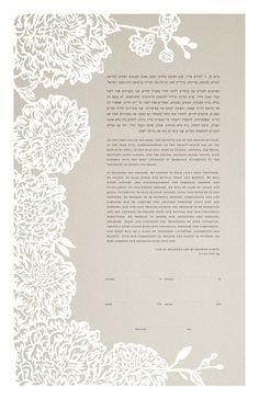 NEW: Papercut Ketubah - Garden Peonies by Urban Collective #papercut #ketubah #peonies