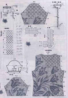 Diy Crafts - View album on Yandex. Filet Crochet, Crochet Doily Rug, Crochet Diagram, Crochet Chart, Knit Crochet, Crochet Cardigan Pattern, Crochet Stitches Patterns, Crochet Blouse, Crochet T Shirts