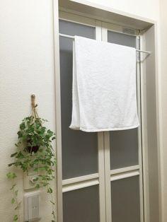 無印の突っ張り棒をタオル掛けに - 1K賃貸〜Simple Life〜