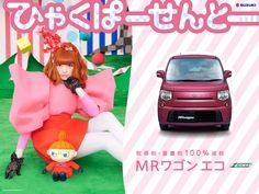 suzuki campaign featuring kyary