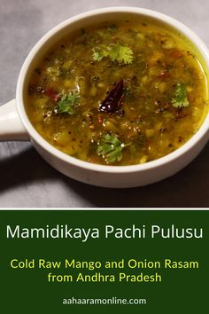 This traditional Raw Mango and Onion Rasam is served cold (that is at room temperature) and makes for a simple, light meal when served with rice and papad. Andhra Recipes, Ethnic Recipes, Vegan Vegetarian, Vegetarian Recipes, Steamed Rice, Pressure Cooking, Light Recipes, Onion, Cravings