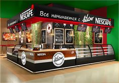 NESCAFE BISTRO (RUSSIA) on Behance