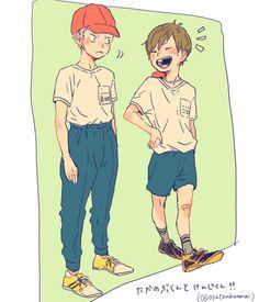 Aone and Futakuchi