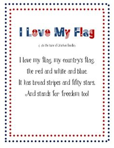 4th of july sweet lyrics