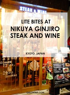 Recommended restaurant in Kyoto with English-speaking staffs Best Street Food, Restaurant Guide, Kyoto Japan, Food Presentation, Foodie Travel, Japan Travel, Traveling By Yourself, Steak, English
