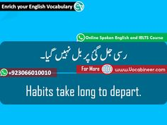 Common English sentences, Daily Used English Sentences, Easy English Sentences, Spoken English lesson, sentences with Urdu Hindi, Simple English Sentences, Urdu Hindi to English Sentences, English to Urdu Sentences, Spoken English, English lessons, ESL, TOEFL, Vocabulary, idioms, English to Urdu, GRE, Paragraphs, Hindi translations, Phrasal verbs, Phrases, Pictures vocabulary, Online English Course, IELTS, English to Hindi, Hindi to English, Vocabulary in Hindi Urdu, English vocabulary… English Learning Books, English Learning Spoken, English Reading, English Language Learning, English Adjectives, English Idioms, English Phrases, English Lessons, English Speaking Practice