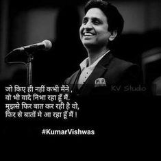 Jo kiye hi nahi kabhi maine, Wo bhi waade nibha raha hu. Hindi Quotes Images, Shyari Quotes, Gita Quotes, Hindi Quotes On Life, Friendship Quotes, Motivational Quotes, Funny Quotes, Badass Quotes, Mixed Feelings Quotes