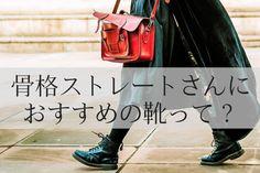 Cambridge Satchel, Bags, Shoes, Style, Fashion, Handbags, Swag, Moda, Zapatos
