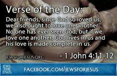 1 John 4:11-12