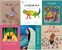 Sélection de littérature jeunesse en arabe | Bienvenue à l'Institut du monde arabe à Paris