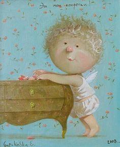 Recogedor: Eugenia Gapchinska - Ilustraciones
