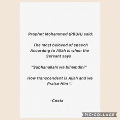 Beautifull saying of Prophet Mohammed (PBUH) ♡