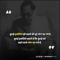 nableesmboor - 0 results for quotes Reality Quotes, Life Quotes, Qoutes, Hindi Good Morning Quotes, Humanity Quotes, Hindi Quotes Images, Remember Quotes, Motivational Picture Quotes, Good Thoughts Quotes