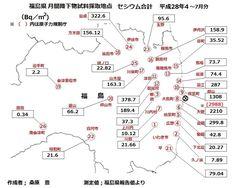 平成28年4月~7月分セシウム降下物量 降下物の面で福島市や伊達市が如何にリスクが高いか理解できる。