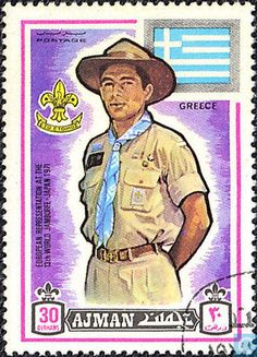 Postage Stamps - Ajman - 13th World Scout jamboree