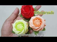 Diy Lace Ribbon Flowers, How To Make Paper Flowers, How To Make Ribbon, Ribbon Art, Ribbon Crafts, Fabric Flowers, Origami Rose, Origami Flowers, Flower Lei