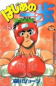 Hajime no Ippo manga cover!